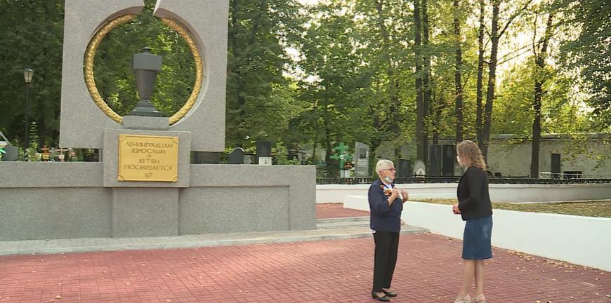 8 сентября 1941 года — начало блокады Ленинграда. Рязанцы вспоминают страшное время