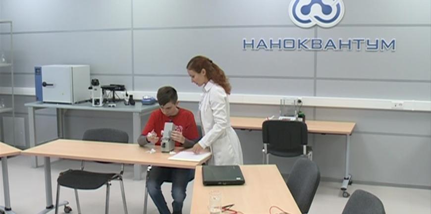 Чат с видео москвы - russian-videochatsru