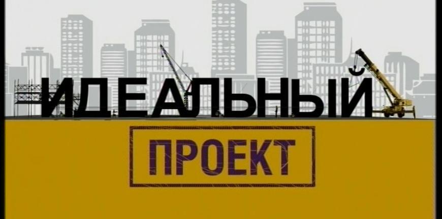 Смотрите 13 февраля на канале «Россия 24»