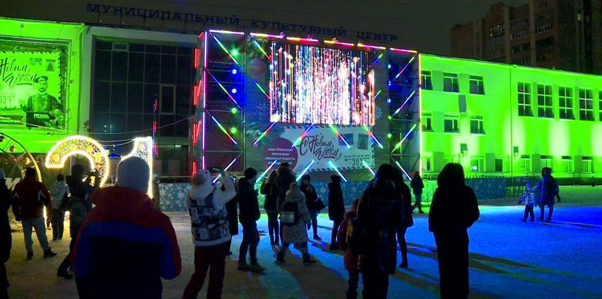 В центре Рязани до Рождества будут показывать световое шоу