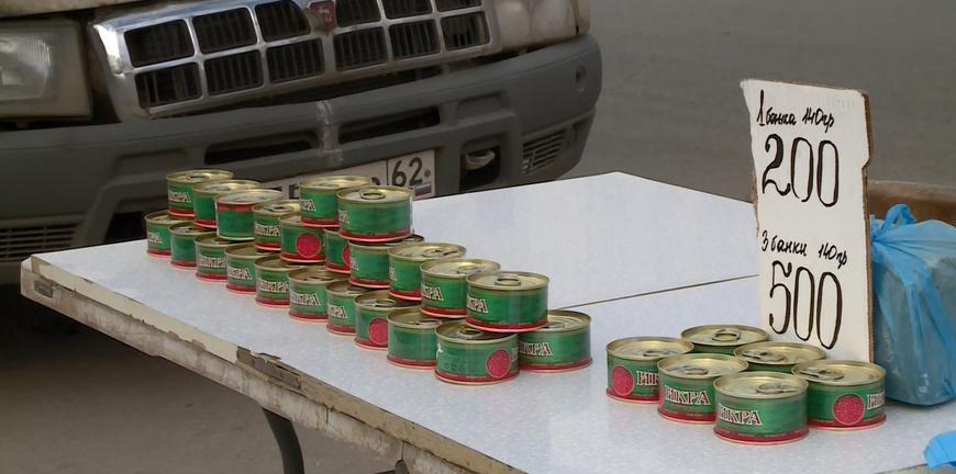 Специалисты Россельхознадзора проверяют легальность продажи красной икры в Рязани