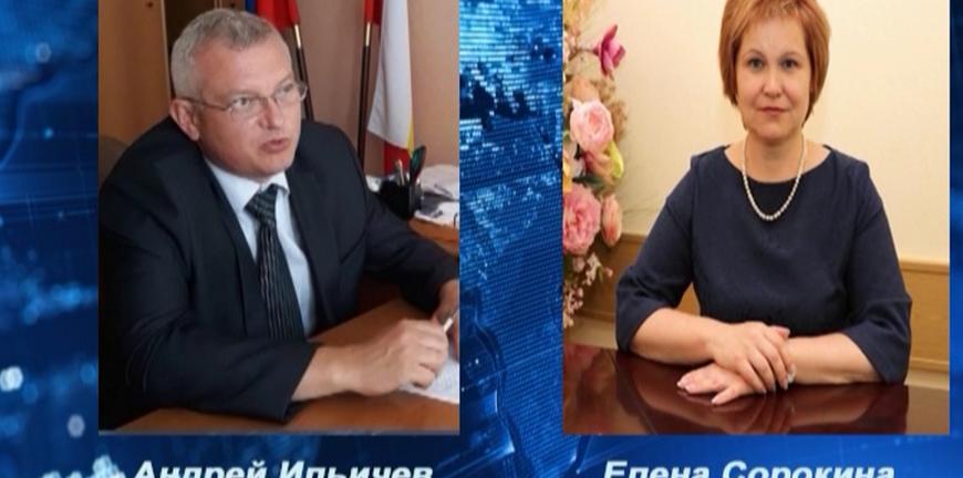 На пост мэра Рязани остались два кандидата