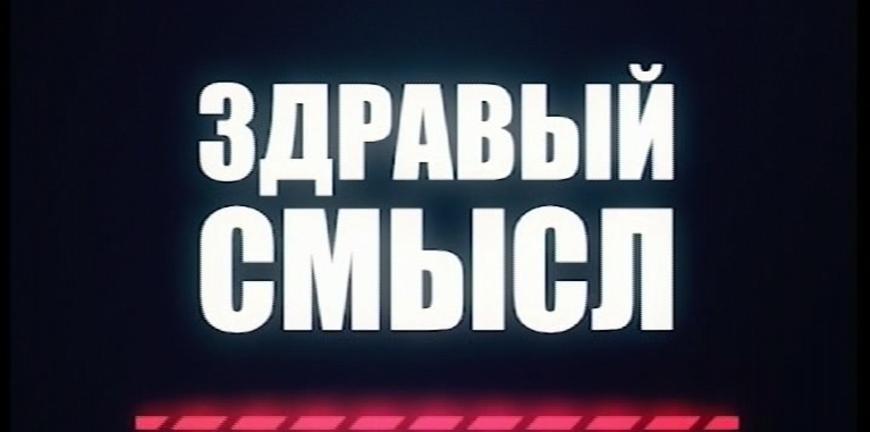 Смотрите 11 февраля на канале «Россия 24»