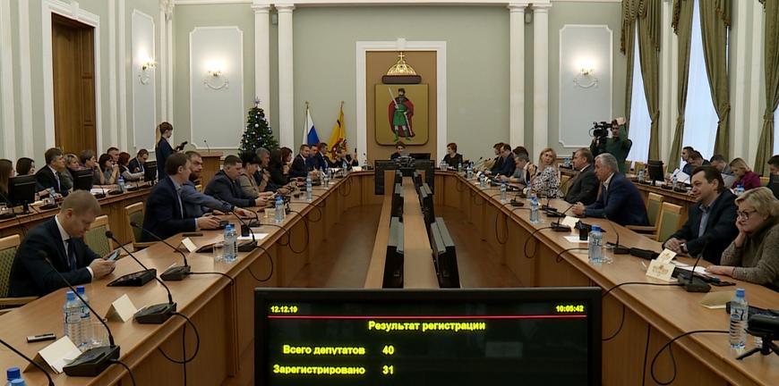 Льготные проездные в Рязани подорожают с 1 января