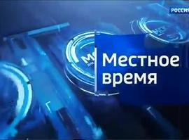 Эфир от 31.03.2020 (20:45)
