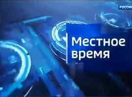 Эфир от 18.01.2020 (08.00)