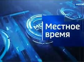 Эфир от 16.11.2019 (11:20)