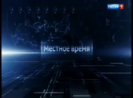 Эфир от 18.03.2019 (20:45)