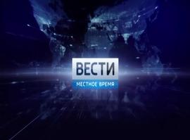 Эфир от 19.11.2018 (19:30)