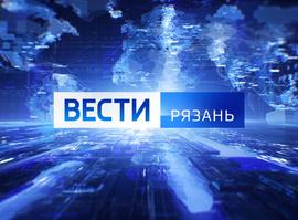 Эфир от 17.01.2020 (14:25)