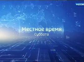Эфир от 07.12.2019 (08.40)