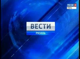 Эфир от 09.12.2016 (19.30)