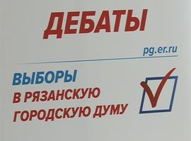 Участники праймериз «Единой России» провели очередные дебаты