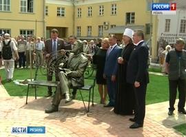 В Рязани открыли сквер имени Полонского