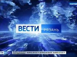 Эфир от 26.05.2020 (21.05)
