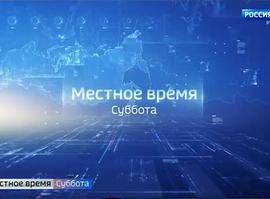 Эфир от 25.01.2020 (08.20)