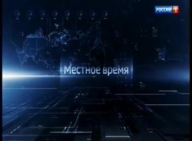 эфир от 16.06.2018 (11:20)