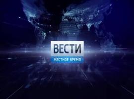 Эфир от 22.05.2019 (19.30)