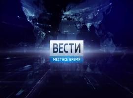 Эфир от 18.02.2019 (19:30)