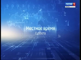 Эфир от 16.03.2019 (08:40)