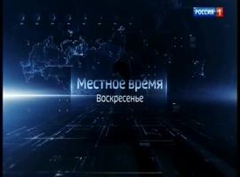 Эфир от 18.11.2018 (08:40)