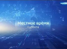 Эфир от 22.02.2020 (08.20)
