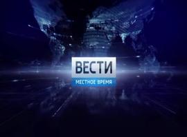 эфир от 19.03.2019 (19:30)